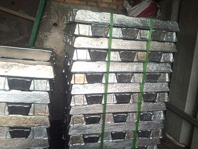 铝锭产品质量优良